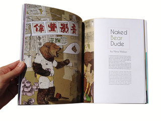 Naked Bear Dude.  Misfit Magazin.